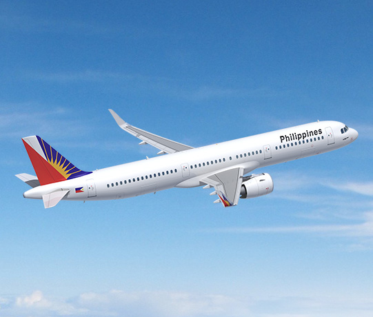 A321neoPagePhoto